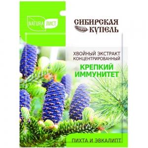 Сибирская Купель концентрат для ванн Крепкий иммунитет, 75мл