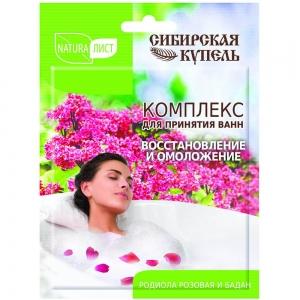 Сибирская Купель концентрат для ванн Восстановление и омоложение, 75мл