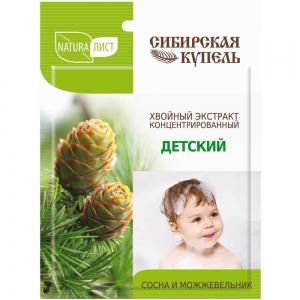 Сибирская Купель концентрат для ванн Детский, 75мл