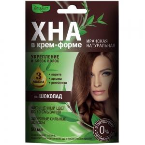 Хна для волос в крем-форме Шоколад, 50мл