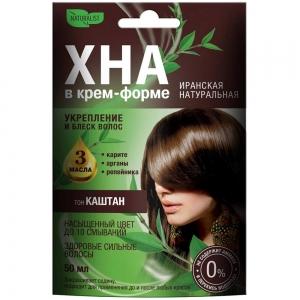 Хна для волос в крем-форме Каштан, 50мл