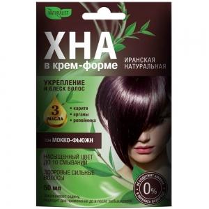 Хна для волос в крем-форме Мокко фьюжн, 50мл