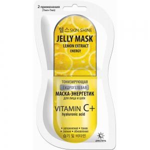 Маска-энергетик для лица JELLY MASK Лимон (2х7мл)