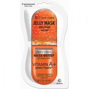 Маска-филлер для лица JELLY MASK Красная икра (2х7мл)