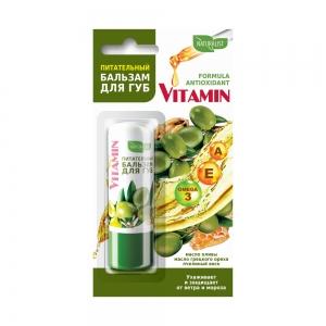 """Бальзам для губ """"Vitamin""""  Питательный , 4,5г"""