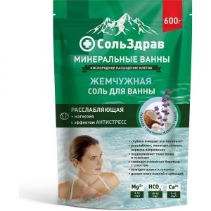 Соль для ванны Жемчужная, 600г