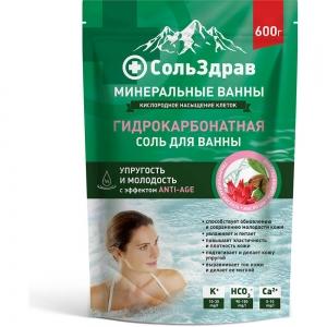Соль для ванны Гидрокарбонатная, 600г