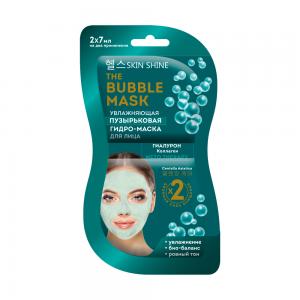The Bubble Mask Гидро-маска д/лица Пузырьковая увлажняющая, саше (2х7мл)