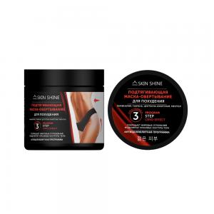 Для тела Skin Shine Маска-обертывание д/похудения Подтягивающая, 400мл