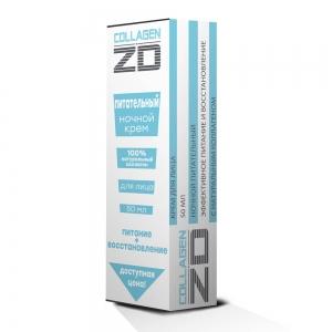 Крем для лица ночной питательный Collagen ZD с натуральным коллагеном, 50мл
