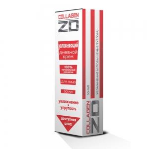 Крем для лица дневной увлажняющий Collagen ZD с натуральным коллагеном, 50мл