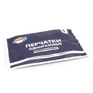 Одноразовые перчатки AVIORA, полиэтиленовые, р-р L (100шт)