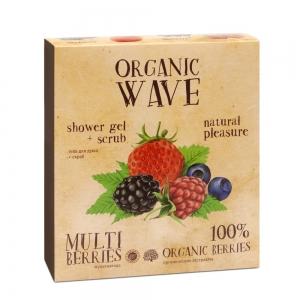 """Подарочный набор Organic Wave """"Multiberries"""" мультиЯГОДА"""