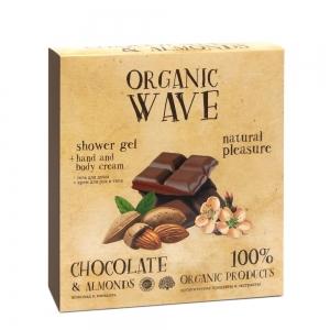"""Подарочный набор Organic Wave """"Chocolate & Almonds"""" шоколад и миндаль"""