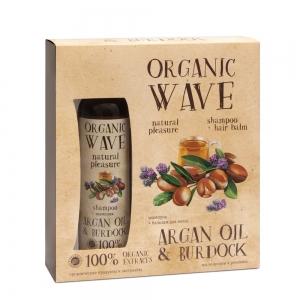 """Подарочный набор Organic Wave """"Argan oil & Burdock"""" масло арганы и репейник"""