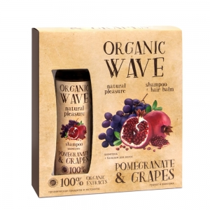 "Подарочный набор Organic Wave ""Pomegranate & Grapes"" гранат и виноград"