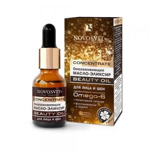 Масло-эликсир для лица и шеи омолаживающе Concentrate Bauty oil, 25мл