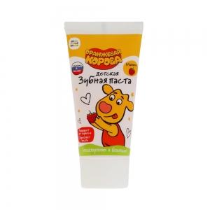 Зубная паста для детей Малина, 50гр