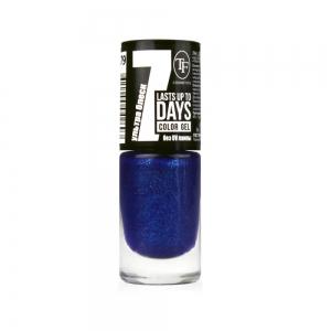 """Лак для ногтей """"Color Gel"""" тон 279, 8мл Синий"""
