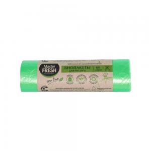 Пакеты д/мусора БИО 60л салатовые биоразлагаемые (20шт) 9 мкм