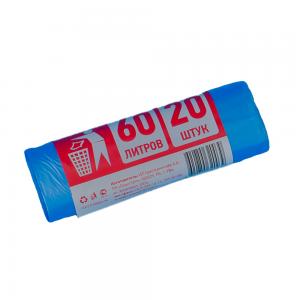 Мешки д/мусора 60л (20шт) синие в рулоне 8-10мкм