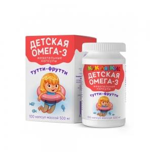 Омега-3 КукЛяКук детская, жевательные капсулы со вкусом тутти-фрутти №100, 500мг