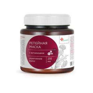 Маска для волос репейная с витаминами, 250мл