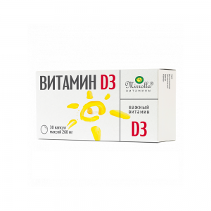 Витамин Д3 капсулы №30 (30х260мг)