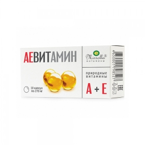 Витамины АЕ ВИТамин /масл. р-р вит. А и Е/ №20 с природными витаминами, капсулы