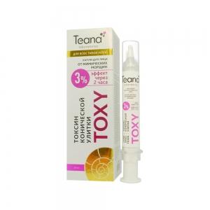 TOXY Токсин конической улитки Капли для лица от мимических морщин для всех типов кожи, 20мл