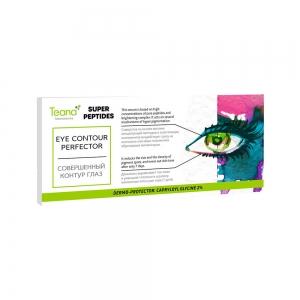 "Super Peptides Сыворотка для глаз ""Совершенный контур глаз"", ампула 2мл (х10шт)"