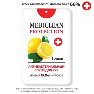 Спрей для ухода за кожей рук Lemon с антибактериальным эффектом, 20мл