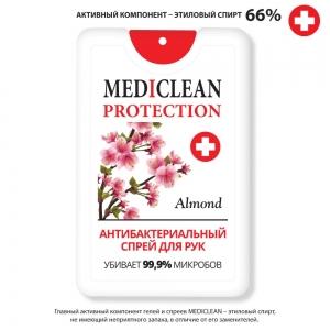 Спрей для ухода за кожей рук Almond с антибактериальным эффектом, 20мл