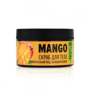 Скраб для душа Кенийский манго, сахарный, 250мл