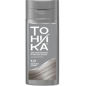 Оттеночный бальзам для волос Биоламинирование Пепельный блонд 9.21