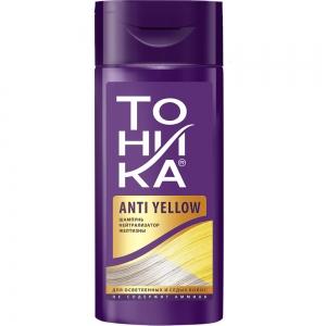 Шампунь для волос Биоламинирование Нейтрализатор желтизны