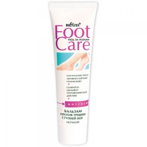 Foot Care Бальзам против трещин ступней ног 100мл
