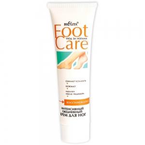 Foot Care Крем интенсивный ежедневный для ног 100мл