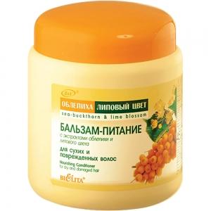 Облепиха и Липовый цвет Бальзам-питание для сухих и поврежденных волос 450мл