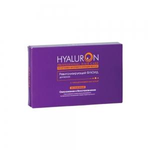 Professional HYALURON Hair Care Флюид ревитализирующий с гиалуроновой кислотой, (5мл х 10шт)