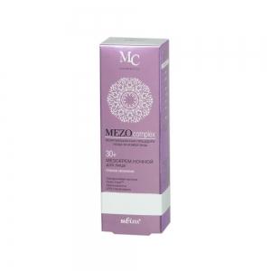 MEZOcomplex Крем ночной для лица 30+ Глубокое увлажнение, 50мл