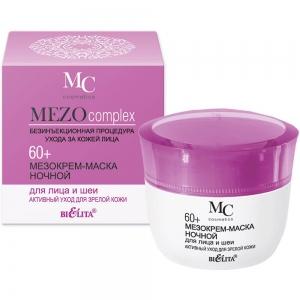 MEZOcomplex.60+ Крем-маска ночной для лица Активный уход, 50мл