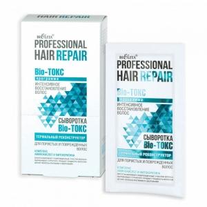 """Professional HAIR Repair NEW Сыворотка """"Bio-ТОКС"""" термальный реконструктор  для пористых и поврежденных волос, (10шт по 4мл)"""