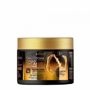 Сила Гиалурона Глубокое питание и восстановление Бальзам-реставратор для волос Oil-Intensive, 300мл