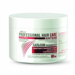 Professional Hair Care NEW Бальзам-кондиционер Защитный для окрашенных и поврежденных волос  500мл