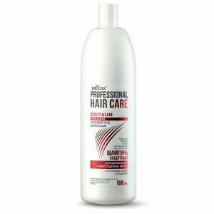 Professional Hair Care NEW Шампунь защитный для окрашенных и поврежденных волос 1000 мл