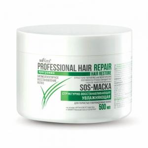 Professional HAIR RepairNEW Маска-SOS структурно-восстанавливающая увлажняющая для пористых поврежденных волос, 500мл