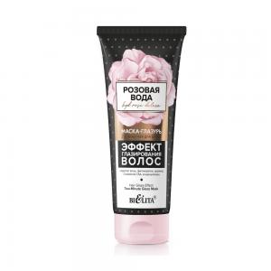 Розовая вода Маска-глазурь 2-х мин.для волос Эффект глазирования волос, туба 200мл