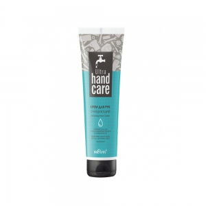 Крем для рук Ultra Hand Care Очищающающий, 100мл