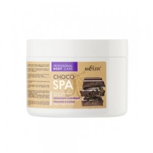 Скраб кремовый для тела ChocoSPA Шоколадно-кофейный, 500мл